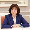 Кочанова стала председателем наблюдательного совета «Нафтана»
