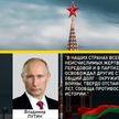 Многочисленные поздравления с 76-летием Победы поступают в адрес Александра Лукашенко и белорусского народа