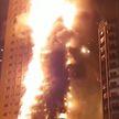 В ОАЭ устанавливают причины пожара в небоскребе