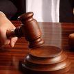 Вынесли приговор 37 фигурантам дела о распространении наркотиков