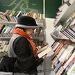 Больше чем книги: Минская международная книжная выставка-ярмарка открылась в экспоцентре возле Дворца Независимости