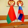 Состоялся телефонный разговор Путина и Лукашенко