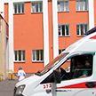 Больницы Гомельской области продолжают переходить на обычный режим работы