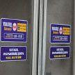 Закрытие 18 сентября станции метро «Купаловская» было связано с ложным сообщением о минировании