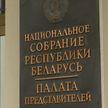 Депутатам поступило более 600 предложений об изменениях в административный кодекс
