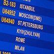 Исторический рекорд: столичный аэропорт встретил 5-миллионного пассажира