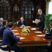 Президент назначил новых заместителей министров, ректоров вузов, а также руководителя БелАЗа