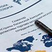 Куба заинтересована в создании совместных с Беларусью промышленных предприятий