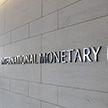 МВФ прогнозирует рост белорусской экономики более чем на 3,5%