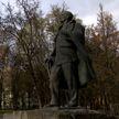 Скульптор Лев Гумилевский отмечает 90-летие. Народного художника Беларуси поздравил Президент