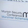 Прошлое и будущее Мюнхенской конференции по безопасности