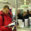В Минске открылась XXVII Международная книжная выставка-ярмарка
