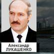 4 июля День Независимости отмечают в США: Александр Лукашенко направил поздравления в адрес американского народа