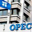 Страны ОПЕК+ договорились увеличить добычу нефти на 0,5 млн баррелей в сутки