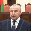 Глава Конституционного суда объявил о создании комиссии по подготовке поправок в Конституцию