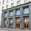 Первый белорусско-китайский институт будет создан в БГУ