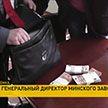 Задержан генеральный директор Минского завода шестерён. Его обвиняют в получении взятки