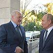 Переговоры Лукашенко и Путина в Сочи: подробности, нюансы и кулуарные секреты