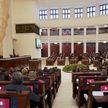 Осенняя сессия в Палате представителей открылась: изменения в Конституции, Уголовном и Налоговом кодексах. Какие еще законопроекты рассмотрят сенаторы?