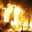 Пожар уничтожил дом актёра Джерарда Батлера