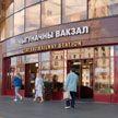 ПЦР-тесты на COVID-19 будут делать на ж/д вокзале Минска