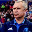 Леонид Кучук был официально представлен на посту главного тренера футбольного клуба «Динамо-Минск»