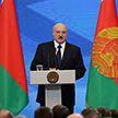 Лукашенко на встрече с активом Минска: Надо обеспечить равномерное развитие страны