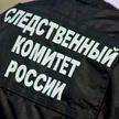 УАЗ опрокинулся в реку в Туве: шестеро детей и четверо взрослых погибли