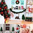 Снега нет, но вы держитесь: белорусы украшают дома и офисы к Новому году
