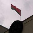 Эксперты прокомментировали законы «О недопущении реабилитации нацизма» и «О противодействии экстремизму»