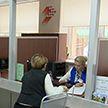 На заседании президиума Совета Республики обсудили эффективность службы «Одно окно»