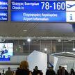 В Греции задержаны сирийские мигранты, которые выдавали себя за волейбольную команду из Украины
