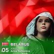 Стало известно, под каким номером выступит участница от Беларуси на детском «Евровидении-2020»