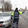 ГАИ объявила на дорогах Беларуси Единый день безопасности