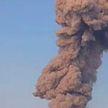 Извержение вулкана Попокатепетль в Мексике попало на видео