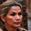 Исполняющая обязанности президента Боливии заразилась коронавирусом