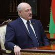 Лукашенко о будущем Белгазпромбанка: сделаем все, чтобы он приносил пользу
