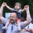 День отца отмечают в Беларуси