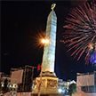 Праздничный салют из 30 залпов прогремит в Минске в День Победы