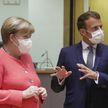 Лидеры стран ЕС согласовали план восстановления экономики