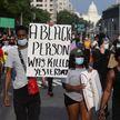 Протесты в США не прекращаются больше 100 дней