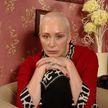 У Татьяны Васильевой подтвердился коронавирус