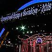 «Славянский базар-2018»:  участник от Беларуси Евгений Курчич в пятёрке лучших