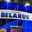 Беларусь принимает участие в международной выставке FITUR-2020 в Мадриде