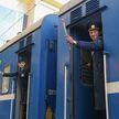 Белорусская железная дорога планирует расширить сообщение с Украиной, в том числе и со Львовом