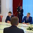 Президент Беларуси ожидает от нового состава правительства слаженной командной работы