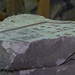В Бресте началось строительство лапидария – экспозиция старинной письменности на камне появится на месте еврейского кладбища