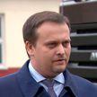 Губернатор Новгородской области во время посещения МАЗа: Есть предпосылки для того, чтобы существенно увеличить товарооборот