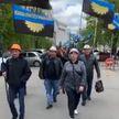 Шахтеры протестуют в Украине: они требуют выплаты долгов по зарплате