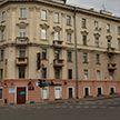 В Минске открыто движение транспорта на ул. Городской Вал